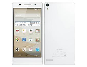 Huawei STREAM S