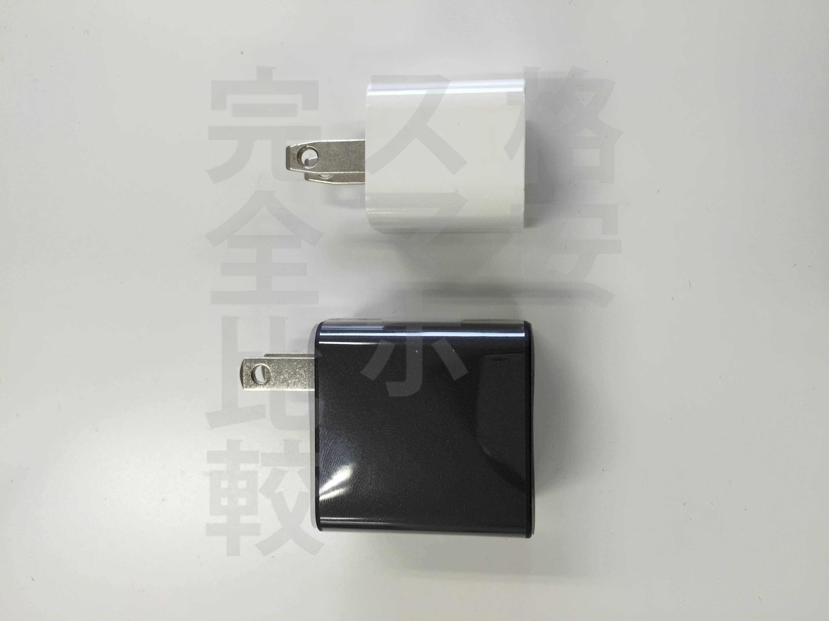 Zenfone2 充電器
