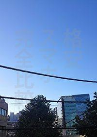 IMG_20150805